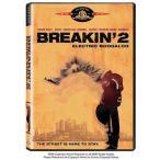 ブレイクダンス2 ブーガルビートでT.K.O ! (DVD) 新品