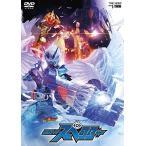 ゴーストRE:BIRTH 仮面ライダースペクター シンスペクターゴーストアイコン版(初回生産限定) (DVD) 新品