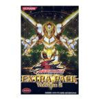 遊戯王 ファイブディーズ 5D'S EXTRA PACK Volume.2 [BOX]