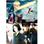 ヴァイスシュヴァルツ エクストラブースター Fate/Zero [BOX]