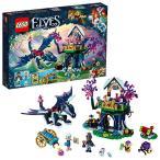 レゴ(LEGO)エルフ ロザリンのヒーリングハウス 41187 新品商品