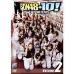 SDN48+10! Volume.2 (DVD) 新品
