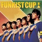 FUNKIST CUP 中古