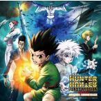 劇場版HUNTER×HUNTER -The LAST MISSION- オリジナル・サウンドトラック 新品