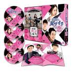 ずる賢いバツイチの恋 DVD SET1 中古