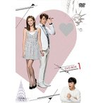 Love Cheque ~恋の小切手~ DVD-BOX1 新品