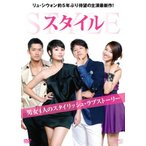 Yahoo!BLANCOLスタイル DVD-BOXI 中古