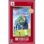 ときめきメモリアル4 ベストセレクション - PSP 中古