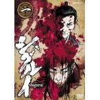 シグルイ 1 (DVD) 中古
