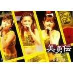 美勇伝ファーストコンサートツアー2005春~美勇伝説~ (