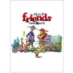 フレンズ もののけ島のナキ 豪華版(Blu-ray) 中古