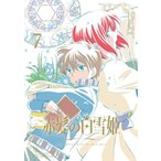 赤髪の白雪姫 Vol.7 (初回生産限定版)(Blu-ray) 新品