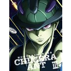 HUNTER × HUNTER キメラアント編 BD-BOX Vol.3(本編4 枚組) (Blu-ray) 新品