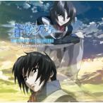 蒼穹のファフナーHEAVEN&EARTH イメージミニアルバム(DVD付) 新品
