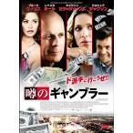 噂のギャンブラー (DVD) 新品