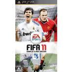 FIFA 11 ワールドクラスサッカー - PSP 中古