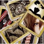 無条件幸福論 DVDシングル(GOLD version) 新品
