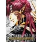 最遊記RELOAD GUNLOCK 第5巻(初回限定版) (DVD) 中古