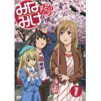 みなみけおかわり 1 (DVD) 新品