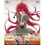 灼眼のシャナIII-FINAL- Blu-ray BOX (初回限定生産) 中古