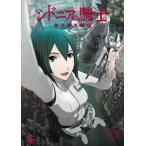 シドニアの騎士 第九惑星戦役 三 (DVD) 新品
