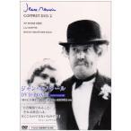 ジャン・ルノワール DVD-BOX II (坊やに下剤を/牝犬/素晴らしき放浪者) 中古