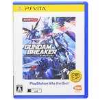 ガンダムブレイカー PlayStation (R) Vita the Best - PS Vita 中古
