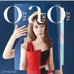 over and over(TVアニメ「Just Because!」OP)(通常盤) 新品