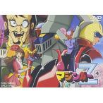 マジンガーZ Vol.4 (DVD) 新品