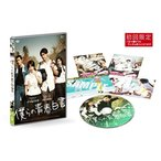 僕らの青春白書 (DVD) 新品