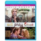 食べて、祈って、恋をして スペシャル・エディション (Blu-ray) 新品画像