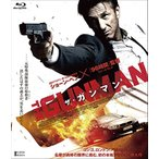ザ・ガンマン (Blu-ray) 新品