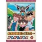 元気爆発ガンバルガー 第1巻 (DVD) 中古