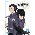 ワールドトリガー VOL.3 (DVD) 中古