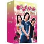 ピーチガール~蜜桃女孩~ (DVD) 中古