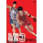 SLAM DUNK DVD-Collection Vol.3 中古