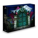 死神くん DVD-BOX(初回限定版) 新品