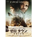 ゼロ タウン 始まりの地 (DVD) 中古