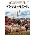ソング・オブ・ラホール (DVD) 新品