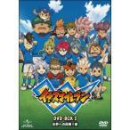イナズマイレブン DVD-BOX3 「世界への挑戦!!編」 (期間限定生産) 中古