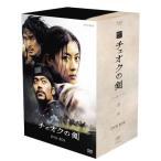 チェオクの剣 DVD-BOX (通常版) 中古