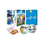 トリガール!  豪華版 (DVD) 新品