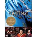 クィーンズ-長安、後宮の乱- DVD-BOX II 中古