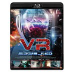 VR ミッション:25 (Blu-ray) 中古