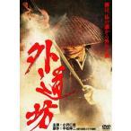 外道坊(1) (DVD) 新品
