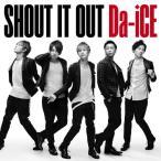 SHOUT IT OUT(初回限定盤)(DVD付) 新品