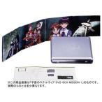 宇宙のステルヴィア DVD-BOX MISSION 2 中古