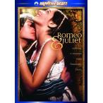 ロミオとジュリエット (DVD) 新品