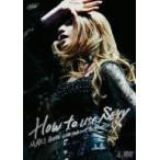 後藤真希 LIVE TOUR 2007 G-Emotion II ~How to use S