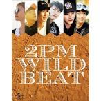 2PM WILD BEAT~240時間完全密着!オーストラリア疾風怒濤のバイト旅行~ (完全初回限定生産) (Blu-ray) 新品